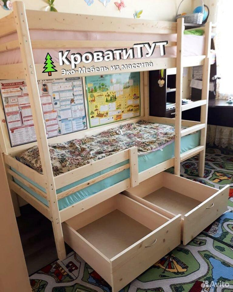 Кровать Двухъярусная Домик Чердак из массива сосны  89061701070 купить 3